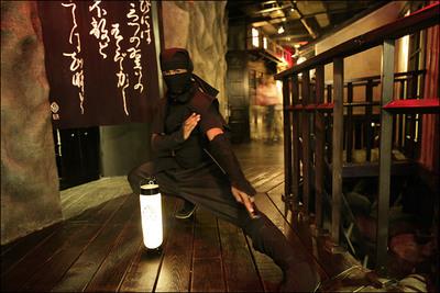Ninja Restaurant Philadelphia Menu